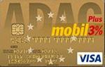 mobilKarte Gold (Visa)